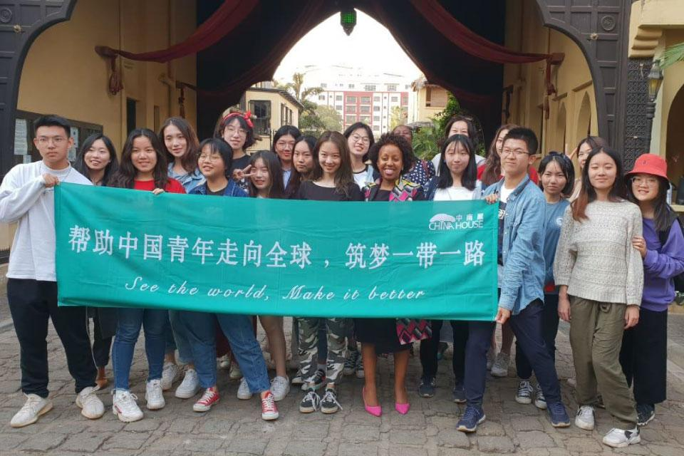 It Is Never Too Early To Know How To Elevate Women In Leadership - A Chinese Experience in Kenya